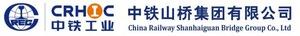 China Railway Shanhaiguan Bridge Group