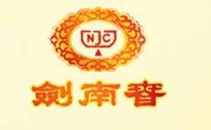 Jiannanchun Group Co., Ltd. (JNC)