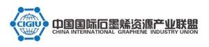 China International Graphene Industry Union (CIGIU)