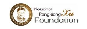 Rongxiang Xu Foundation