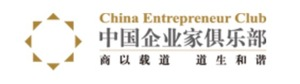 China Entrepreneurs Club (CEC)