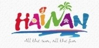 Hainan Tourism Development Commission