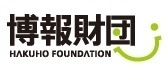 Logo Hakuho Foundation