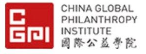 China Global Philanthropy Institute