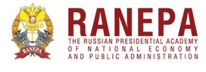 Russian Presidential Academy of National Economy and Public Administration (RANEPA)