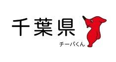 Chiba Prefectural Government
