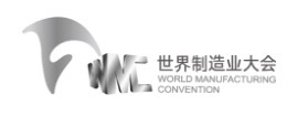 World Manufacturing Convention Committee official website