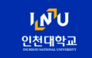 Incheon National University (INU)
