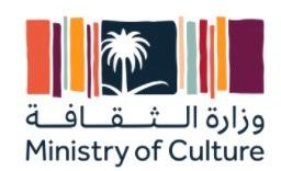 Ministry of Culture Saudi Arabia