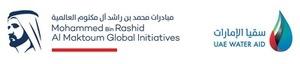 UAE Water Aid Foundation (Suqia)