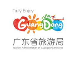 Tourism Administration of Guangdong Province