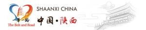 Shaanxi Provincial Tourism Development Commission