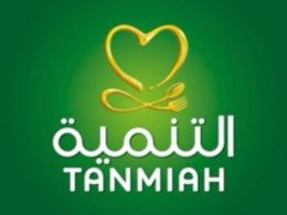 Tanmiah Food Company (TFC)
