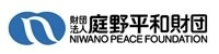 Niwano Peace Foundation