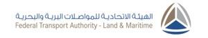 UAE Federal Transport Authority