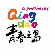 Stadt Qingdao