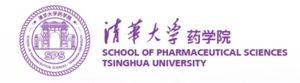 School of Pharmaceutical Sciences, Tsinghua University