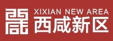 Xixian New Area