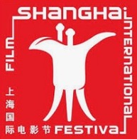 The Organizing Committee of Shanghai International Film Festival