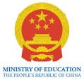 Ministry of Education of the People's Republic of China