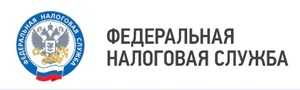 Federal Tax Service of Russia