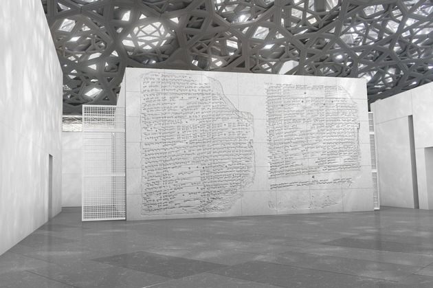 Engraved stone Cuneiform wall with excerpts from Creation Myth tablet from the Vorderasiatisches Museum in Berlin. © 2015 Jenny Holzer, member Artists Rights Society (ARS), NY. Rendering: Factum Arte