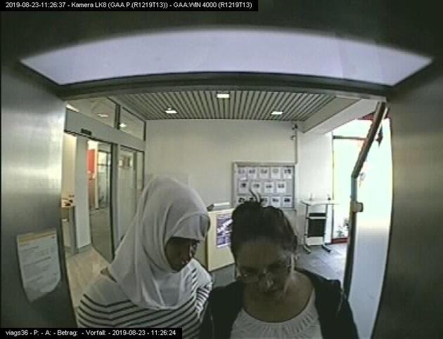 POL-HAM: Öffentlichkeitsfahndung- Diebinnen gesucht