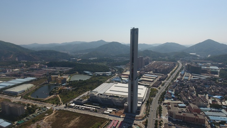 thyssenkrupp opens high speed Test Tower in China