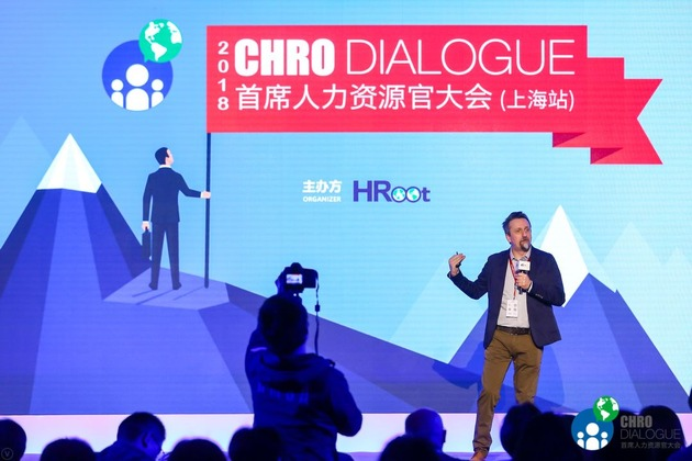 Predrag Tapavicki, Jacobs University's Head of Corporate Relations and Talent Management, at the CHRO Dialogue Conference in Shanghai.