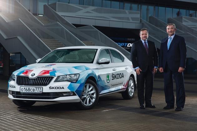 Offizielle Flotte: SKODA macht IIHF Eishockey-Weltmeisterschaft in Russland mobil