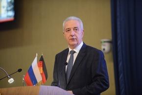 Presseinformation: 10. Deutsch-Russische Rohstoff-Konferenz tagt in St. Petersburg