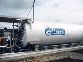 Pressebilder der GAZPROM Germania GmbH zum Download