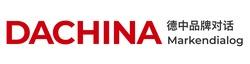 weiter zum newsroom von DACHINA Markendialog