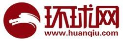 weiter zum newsroom von Huanqiu.com