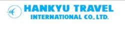 weiter zum newsroom von HANKYU TRAVEL DMC JAPAN, Hankyu Travel International Co., Ltd.