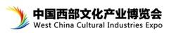 weiter zum newsroom von West China Cultural Industries Expo