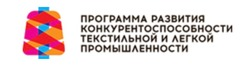 To the newsroom of Ministry of Industry and Trade of Russia, Russian Export Center