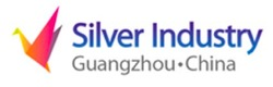 Organizing Committee of the 3rd China International Silver Industry Exhibition