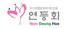 weiter zum newsroom von Yeon deung hoe Preservation Committee