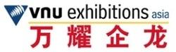 weiter zum newsroom von VNU Exhibitions Asia