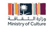 weiter zum newsroom von Kingdom of Saudi Arabia Ministry of Culture