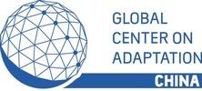 weiter zum newsroom von The Global Center on Adaptation
