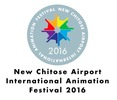 New Chitose Airport International Animation Festival Executive Committee