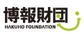 weiter zum newsroom von Hakuho Foundation