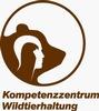 Kompetenzzentrum Wildtierhaltung