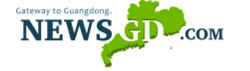 News Office of Guangdong Provincial Government of China