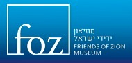 Friends of Zion Museum
