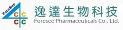 weiter zum newsroom von Foresee Pharmaceuticals Co., Ltd.