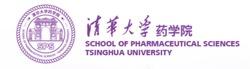 weiter zum newsroom von School of Pharmaceutical Sciences, Tsinghua University