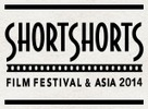 Short Shorts Film Festival & Asia Execution Committee